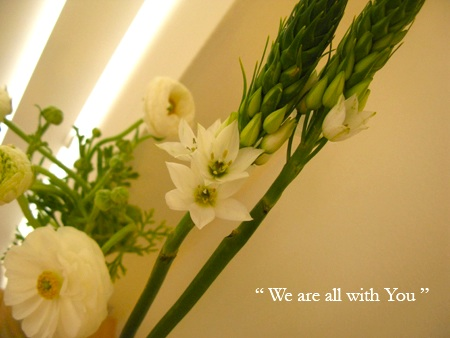We_are_all_with_you