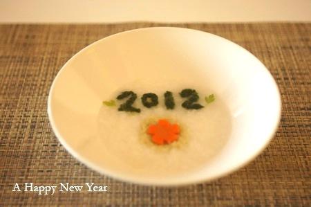 New_year01